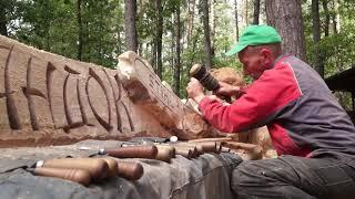 Конкурс-пленэр мастеров резьбы по дереву