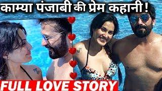 The Full Love Story of KAMYA PUNJABI & SHALABH DANG