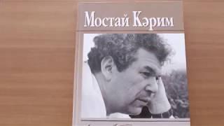 флешмоб «Не русский я, но россиянин!»