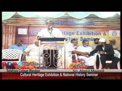 Salafiyya College Wandoor | National History Seminar & Exhibition | Abdul Majeed