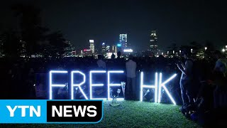 홍콩 시민