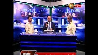 Dawasa Sirasa TV 28th November 2018 With Buddhika Wickramadara, Dr.M.Mendis, Dr.Athula Samarakoon Thumbnail