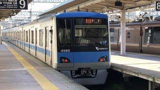 小田急 4000形 4060F 急行 新宿行き 小田原駅