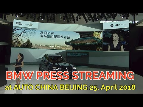 [Press Streaming] 25. April 2018. BMW GROUP at the AUTO CHINA BEIJING 2018 | NEW AUTO TV
