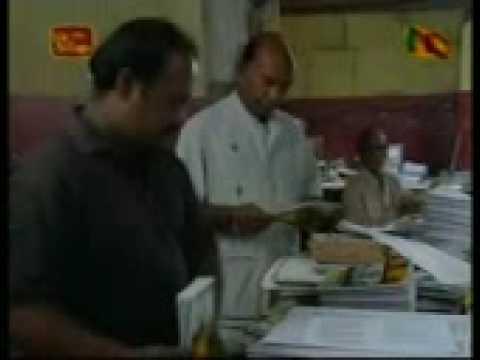 (New) Sudu Araliya 1 Part 1