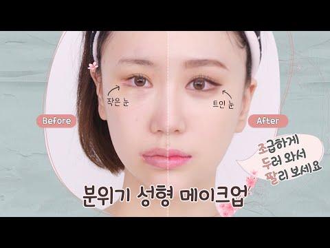 [ENG] 조두팔의 고민은⁉️ (feat. 비대칭/작은 눈/고급미 메이크업) | LAMUQE