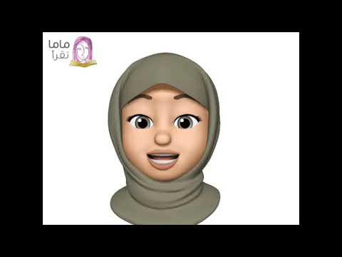 قصص الأنبياء - قصة إسماعيل بن ابراهيم عليهما السلام