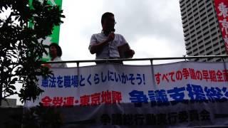 2016年5月27日 全労連・東京地評争議支援総行動 日東航空整備・JAL不当解雇撤回争議団