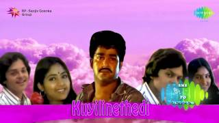 Kuyiline Thedi (1982) All Songs Jukebox | Mohanlal, Rohini | Malayalam Film Songs
