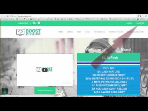 BoostRevShare  Инструкция по регистрации