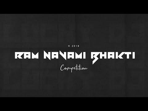 Ram Navami Song || Bhakti Song DJ Comptition Mix || LUCKY DJ || Hindu DJ  Dailogs 2018