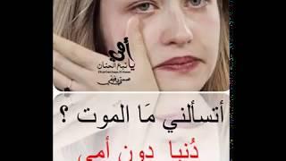 الله يرحمك يا أمي ♥   أمي الحبيبة وحشتيني