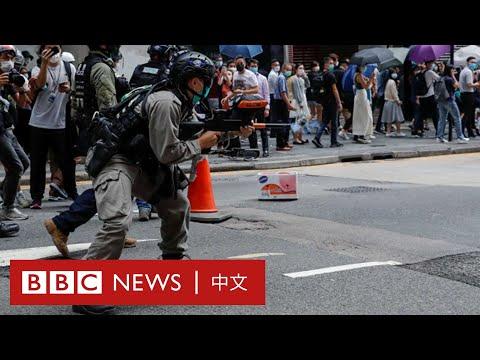 香港《國歌法》:警方在蘭桂坊發射多枚胡椒球彈- BBC News
