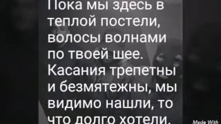 Тает Лед [Грибы] lyrics