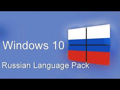 2018 Как включить русский язык интерфейса в Windows 10 (1803)