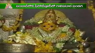 Vasant Panchami Saraswati Devi Puja Vidhi - Vasant Panchami Special_Part 2