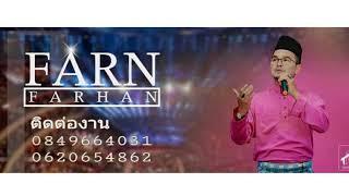 [4.42 MB] LAGU:SUARA HATI (Farn Farhan)