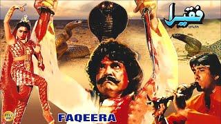 FAQEERA (1993) - SULTAN RAHI, GORI, SHAHIDA MINI, JAVED SHEIKH - OFFICIAL FULL MOVIE