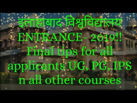 Allahabad University Final Tips For Entrance- 2019