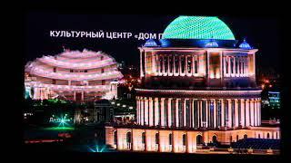 Фильмец о преображении Грозного и Чечни