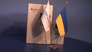 Частотный преобразователь delta VFD015b21a(, 2011-11-17T10:03:10.000Z)