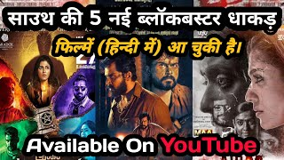 Cover images Top 5 South Indian Biggest Blockbuster New Release Movies In Hindi Dubbed    Top Filmy Talks