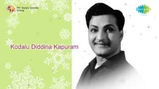 Kodalu Diddina Kapuram | Nee Dharmam song