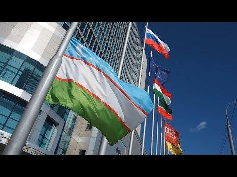 Минниханов открыл генконсульство Узбекистана в Татарстане