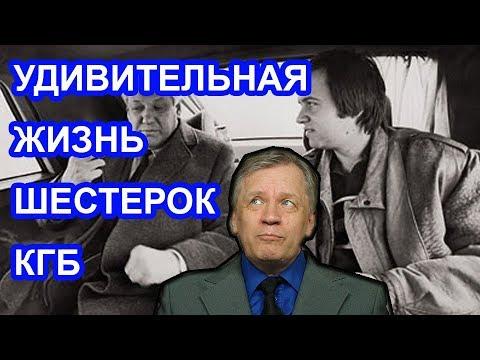 Юмашев, системные либералы