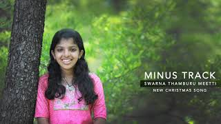 Minus Track | Swarna Thamburu Meetti | Sreya Anna Joseph | Babu Puthupally | Karaoke ©