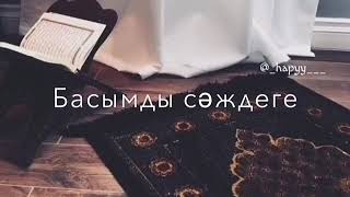 Рамазан айы🌙 Асан Пердешов
