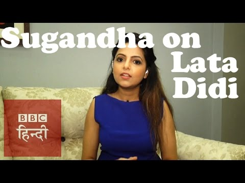 Sugandha's tribute to Lata Mangeshkar: BBC Hindi