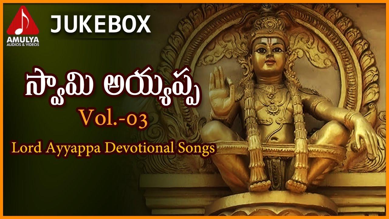 Ayyappa Swamy 108 Saranam In Telugu Pdf