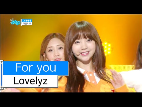 [HOT] Lovelyz - For You, 러블리즈 - 그대에게, Show Music core 20160102