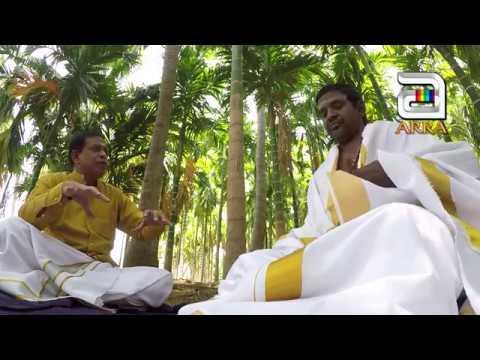 ஆன்மாவும் ஜோதிடமும் மகான்ஸ்ரீ ஞானஜோதிசுவாமிகள்