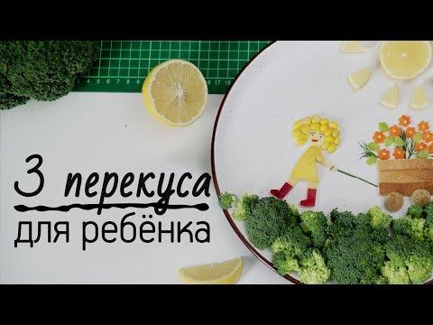 Как накормить ребенка овощами
