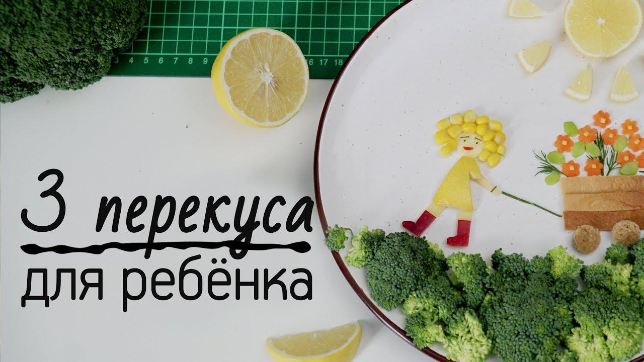 овощами год накормить 1 ребенка рецепты Как в