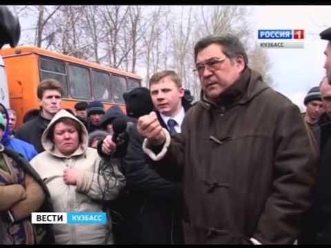 Главное управление МЧС России по Кемеровской области