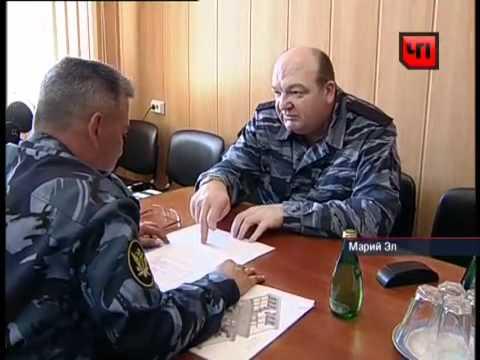 Директор ФСИН России в Марий Эл