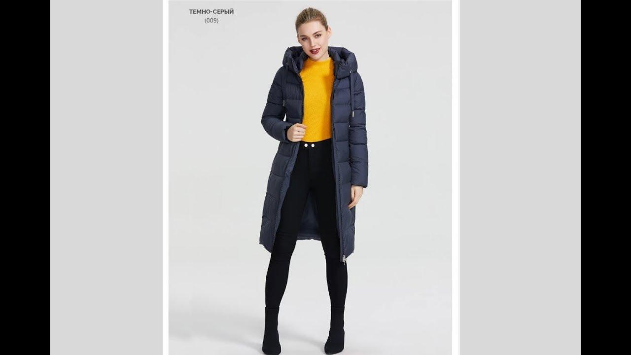 Теплые обновки с AliExpress  Одежда за копейки  Мои покупки одежды  Зимняя куртка с алиэкспресс