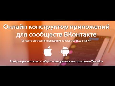 гдз в вконтакте приложение