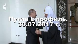 100% Доказательство двойника Путина! Смотреть до конца!