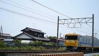 試9562D ドクター東海東海道線検測