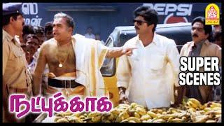 எட்டு Wheel-உம் correct-அ இருக்க? | Natpukkaga Super Scenes | Title credits | Sarath Kumar | Simran