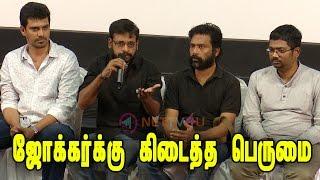 Joker Movie Got National Award for Best Tamil Film | Raju Murugan | Guru Somasundaram