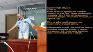 Смотреть видео 63. Административные правонарушения