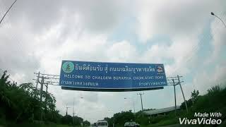 สถานที่ ปูเล โฮมสเตย์ จันทบุรี พิพิธภัณฑ์สัตว์น้ำเฉลิมพระเกียรติ สะ...