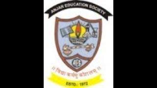 ANJAR EDUCATION SOCIETY Live Stream