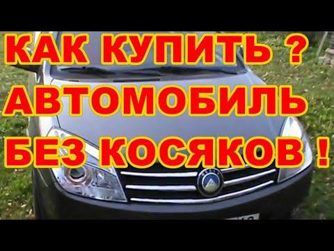 ВАЗ 21099 46000 грн В рассрочку 1 217 грнмес Харьков ID авто .