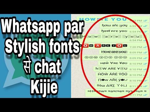 stylish whatsapp fonts tricks 2017
